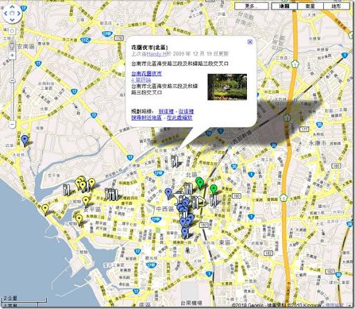台南花園夜市地圖