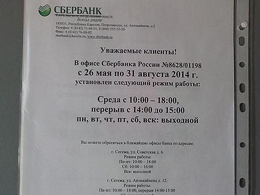 970642fe4880e8aaabc352c5237_prev