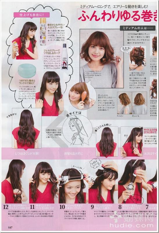 Matsui_Airi_with_Magazine_03