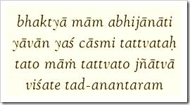 Bhagavad-gita, 18.55