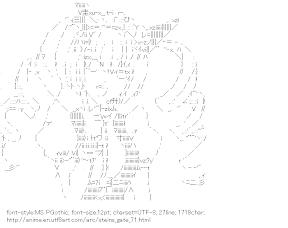 [AA]Feiris Nyannyan (Steins;Gate)