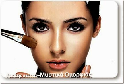 proino-makigiaz-penbeautysecrets.blogspot.gr