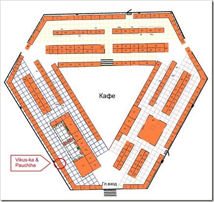 план на ХТ2011-2
