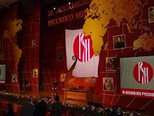 III Ассамблея Русского мира | ноябрь 2009 г.