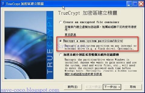 truecrypt_012.jpg