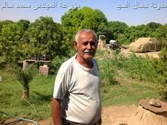 محمد سالم اللحجي