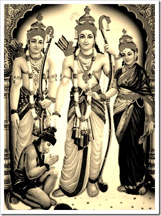 Shri Rama Darbar