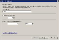 2012-05-03_183024