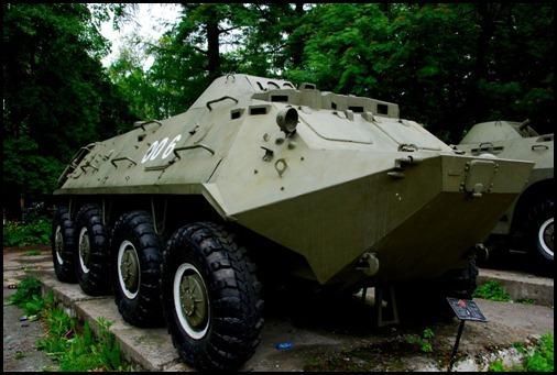 Soviet Military Museum