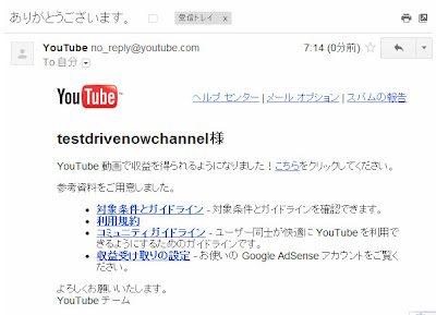 youtube11.jpg