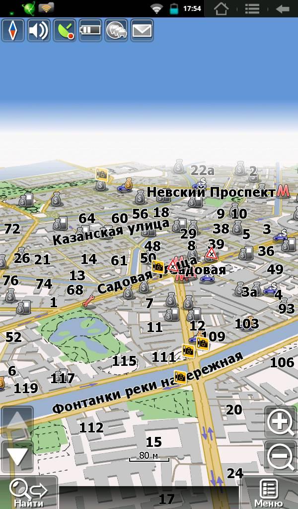 Карты Для Navitel 5.0.2.721 Android
