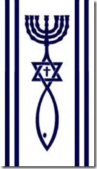 messianic-seal-with-tallit-stripes-170x300