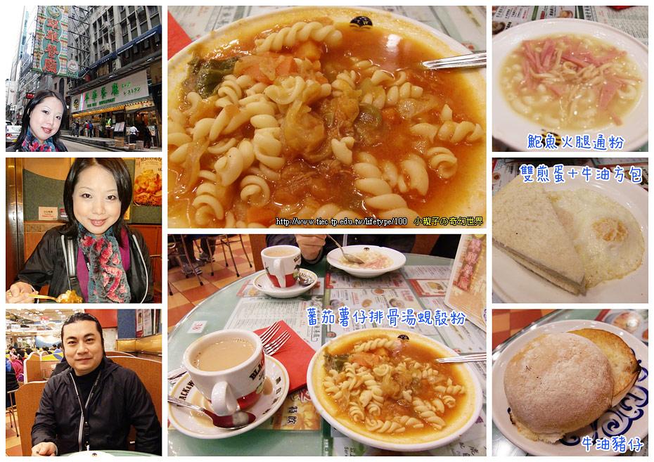 20100101hongkong02.jpg