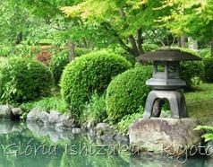 templo Toji - jardim - lago - candeeiro de pedra
