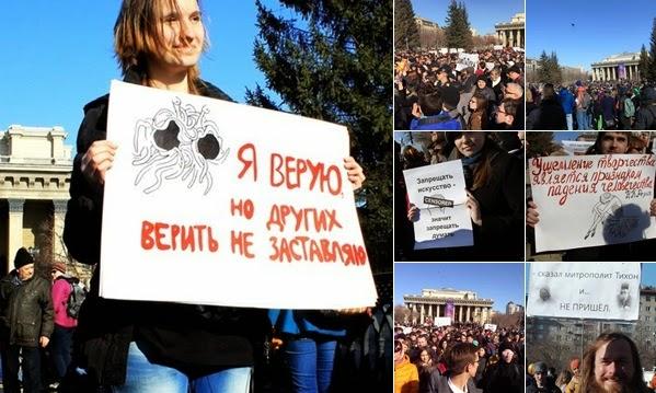 """Просмотр альбома """"Актиклерикальный митинг. Новосибирск, апрель 2015"""""""