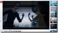 Zankyou no Terror - 01.mkv_snapshot_07.59_[2014.07.11_01.52.41]