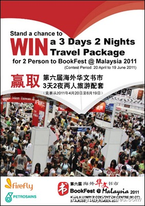 Popular-Bookfest@Malaysia-2011-EverydayOnSales-Warehouse-Sale-Promotion-Deal-Discount