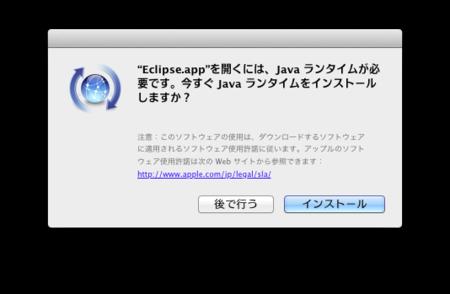 Mac java install