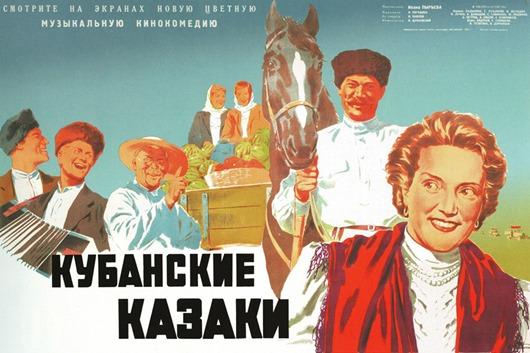 1332176563_kino-ussr.ru-kinoafishy009