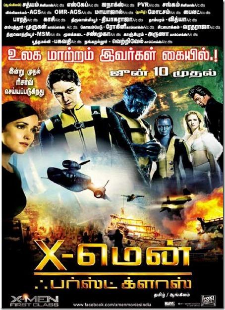 X Men 1st class Poster
