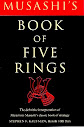 A Book Of Five Rings