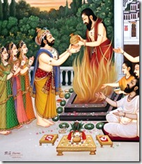 Dasharatha taking remnants of sacrifice