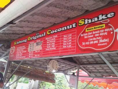 Coconut Shake @Klebang Melaka