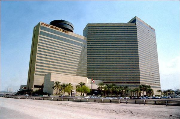فندق حياة ريجنسي دبي Hyatt Regency Dubai