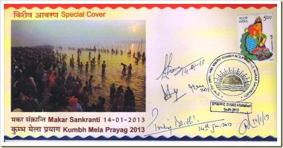 makar_sankranti_special_cover