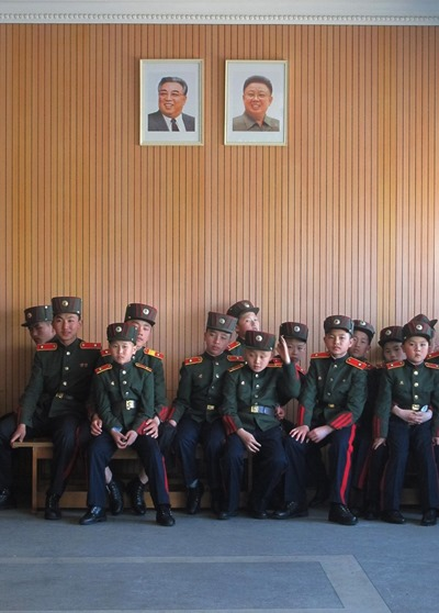 North Korea Revolutionary School