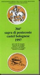1997001