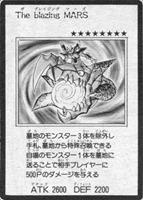 300px-TheblazingMars-JP-Manga-GX