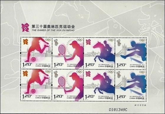 China - 2012 - MS
