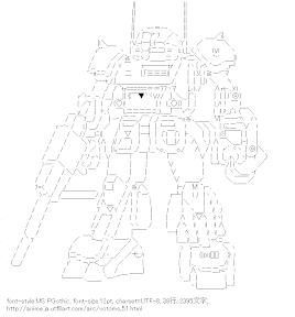 [AA]ラビドリードッグ (装甲騎兵ボトムズ)