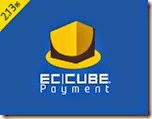 ec_cube_payment