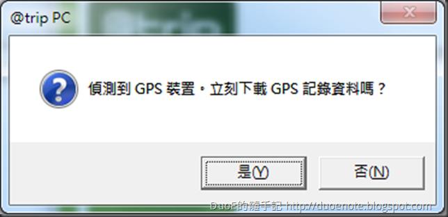 GT-820 PRO-10_1連接電腦開啟軟體