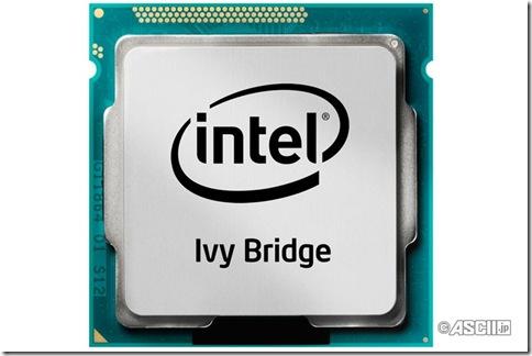 Ivy-Bridge_Processor-Front