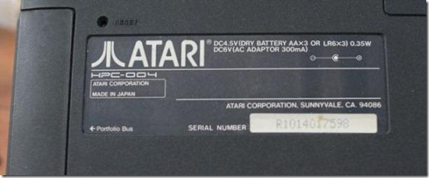 atari-portfolio-terminator-6