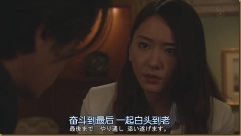 人人-全開Girl-11end[23-03-21]