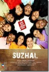 Suzhal  (2011)