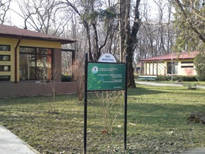 Pavilionul A din Herastrau