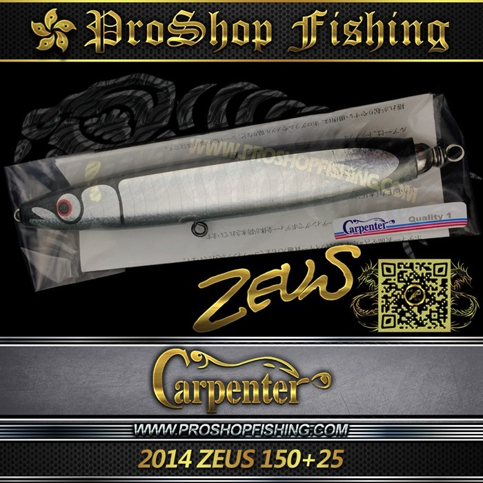 carpenter 2014 ZEUS 150 25.7