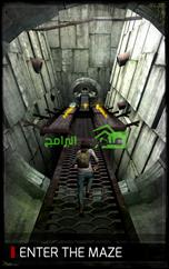 أدخل المتاهة فى لعبة الجرى فى المتاهة لأندرويد The Maze Runner