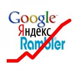 rambler_nyuh_poteryal