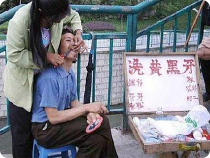 dentist-chinese-style