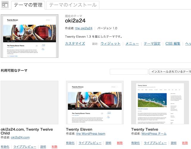 スクリーンショット 2013-07-02 19.52.52.png