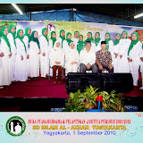 Jam'iyyah SDI Al-Azhar 31: Pelantikan Jam'iyya Periode 2010 / 2012