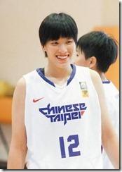 Lin Yu-ting