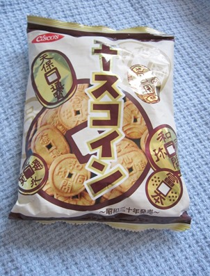 chinese coin-shaped cookies, bitsandtreats