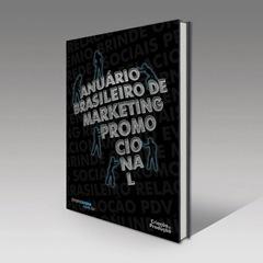 anuario_mkt